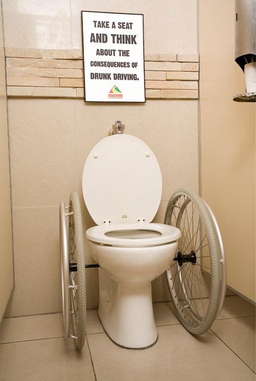 Arrive Alive: Take a seat | Ga zitten en denk na over de consequentie van dronken rijden.