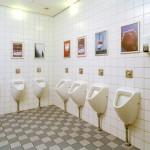 Reclame op het toilet